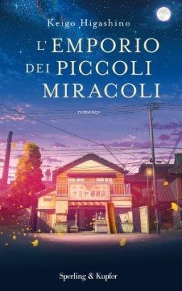 978882006604_Higashino_Emporio piccoli miracoli_300X__exact