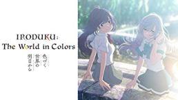 amazon_prime_anime_21