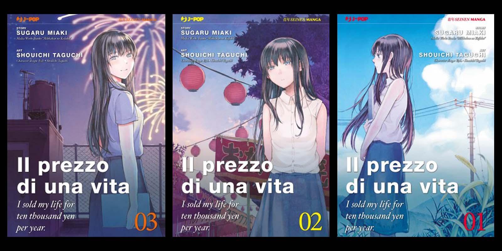 ilprezzodiunavita_cover