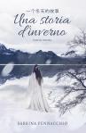 Fronte – Una storia D'inverno PARTEPRIMA