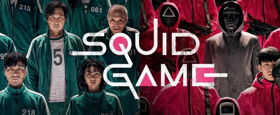squid-game-gadget